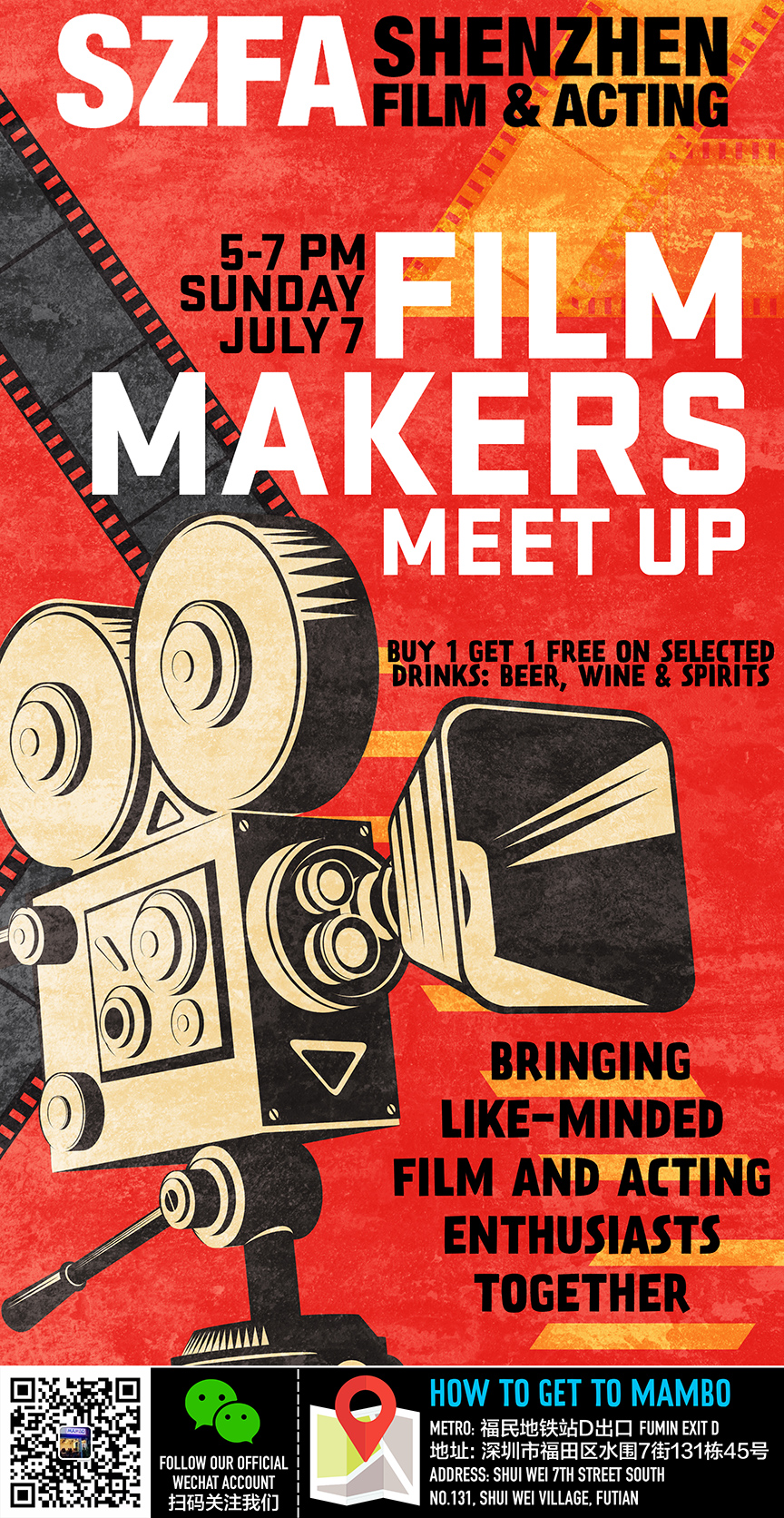 Meetings   SHENZHEN FILM & ACTING